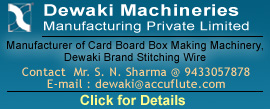 Dewaki Machineries Manufacturing Pvt. Ltd.