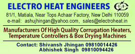 Electro Heat Engineers