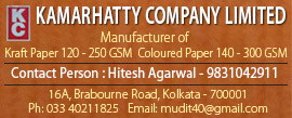 Kamarhatty Company Limited
