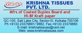 Krishna Tissues Pvt. Ltd.
