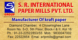 S. R. International Paper Mills Pvt. Ltd.